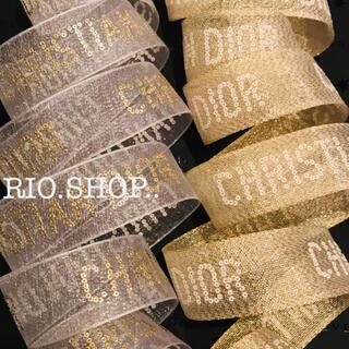 クリスチャンディオール(Christian Dior)のDIORリボン、2メートル(ラッピング/包装)