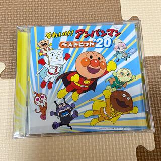 アンパンマン(アンパンマン)のそれいけ!アンパンマン ベストヒット20 CD(アニメ)