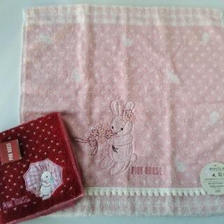 ピンクハウス(PINK HOUSE)のピンクハウス♡ハンドタオル&タオルハンカチセット(ハンカチ)