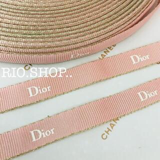クリスチャンディオール(Christian Dior)のDIORリボン、ピンク2メートル(ラッピング/包装)