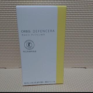 オルビス(ORBIS)のオルビス ディフェンセラ(その他)