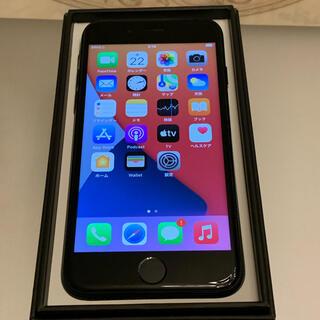 アイフォーン(iPhone)のiPhone7  美品 キャリア: SoftBank(携帯電話本体)