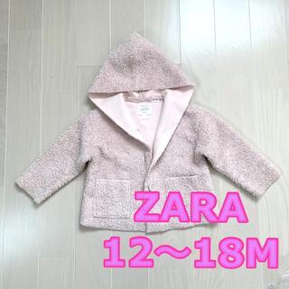 ザラキッズ(ZARA KIDS)の美品 ZARAアウター ムートン 女の子 80〜90cm 1歳半(ジャケット/コート)