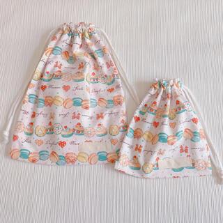 巾着セット 女の子 給食袋 コップ袋 マカロン スイーツ オレンジ(外出用品)