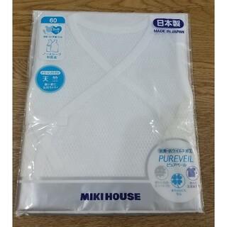 ミキハウス(mikihouse)のミキハウス 肌着(肌着/下着)