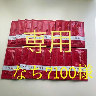 マナラ(maNara)のマナラ ホットクレンジングゲル  4g×20包(サンプル/トライアルキット)
