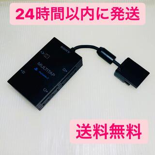 プレイステーション2(PlayStation2)のPS2用 マルチタップ SCPH-10090(その他)
