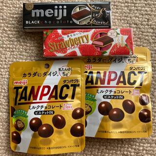 明治 - TANPACT チョコレート セットで