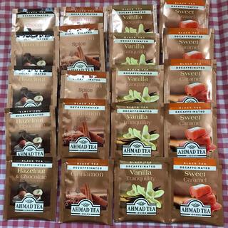 KALDI - アーマッド紅茶デカフェスイーツセレクション20袋AHMADTEAノンカフェイン