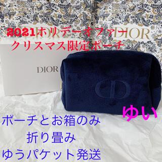 ディオール(Dior)のディオールアディクトクリスマスオファー2021限定品ポーチ新品未使用ホリデー限定(ポーチ)