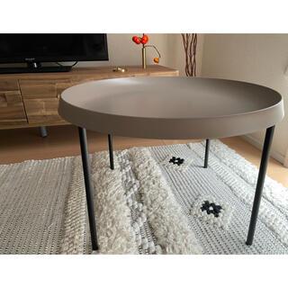 HAY / TULOU COFFEE TABLE