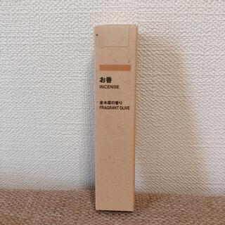 ムジルシリョウヒン(MUJI (無印良品))の無印 お香 金木犀の香り 12本入り(お香/香炉)