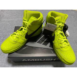 AMBUSH - AMBUSH × NIKE DUNK HIGH 30cm フラッシュライム