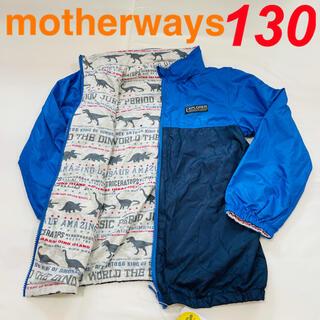 マザウェイズ(motherways)の新品未使用[マザウェイズ]リバーシブルジャケット恐竜&青紺 130size(ジャケット/上着)