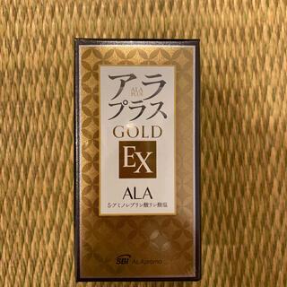 アラ(ALA)のアラプラスゴールドEX(アミノ酸)