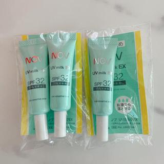 NOV - NOV UV milk EX 5g×3 日焼け止めミルク
