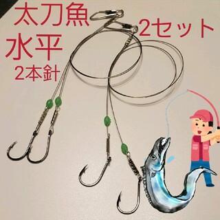 ワイヤー 仕掛け 海釣り 太刀魚 青物 釣り フィッシング 水平 釣具