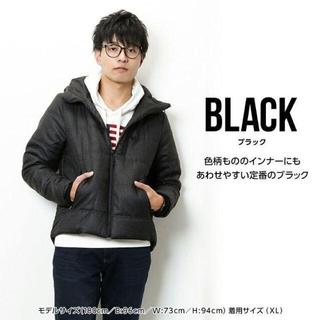 ジーユー(GU)のNAVY フードジャケット ブラック M(ダウンジャケット)
