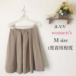 アーヴェヴェ(a.v.v)のa.v.v✨ベージュ系スカート(ひざ丈スカート)