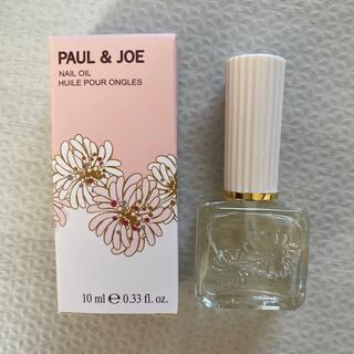 PAUL & JOE - ポール&ジョー ネイル トリートメント オイル 新品