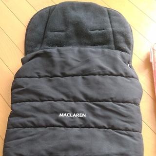 Maclaren - マクラーレン フットマフ&シート