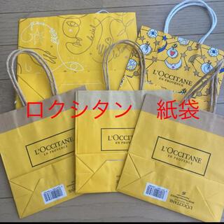 ロクシタン(L'OCCITANE)のロクシタン 紙袋 5枚(ショップ袋)