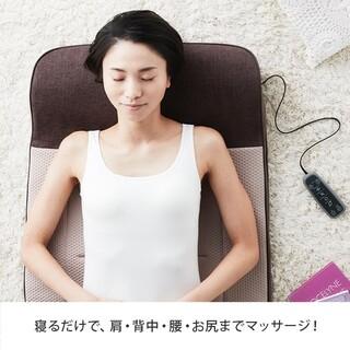 【新品未開封】【1年保証】ナガラックス LIFE FIT エアー4類似商品(マッサージ機)