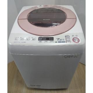 SHARP - 洗濯機 シャープ ピンク 音の静かなインバーター式 大容量8キロタイプ