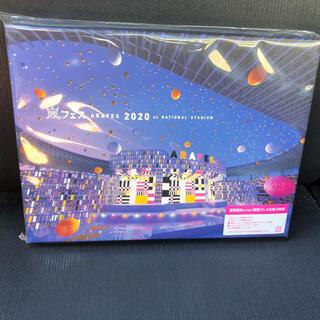 嵐 - ◼️嵐 アラフェス 2020 at 国立競技場 初回プレス仕様 Blu-ray