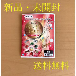 (株) 愛しとーと すらっと宣言ゴールド 1袋 (6粒入り)(ダイエット食品)