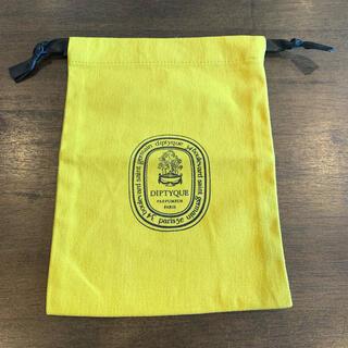 ディップティック diptyque 巾着 黄色