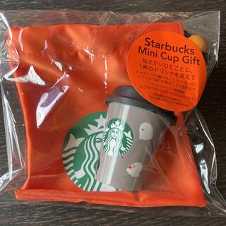 スターバックスコーヒー(Starbucks Coffee)のスターバックス カップギフト ハロウィン スタバ(その他)