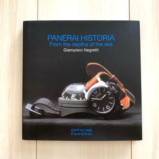 PANERAI - PANERAI HISTORIA  パネライ 歴史本