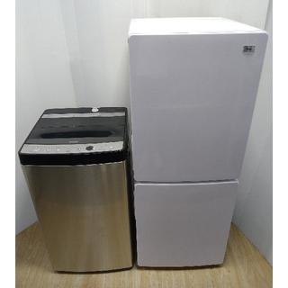 Haier - 冷蔵庫 洗濯機 Haierセット 単身 カップルサイズ 使い易い引き出し冷凍庫