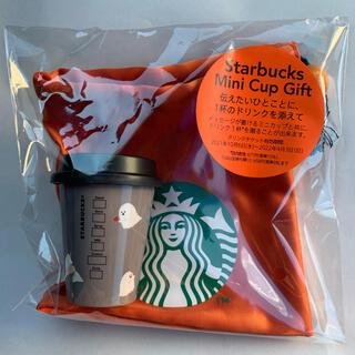 スターバックスコーヒー(Starbucks Coffee)のスターバックスミニカップギフト ハロウィン2021(その他)
