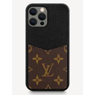 ルイヴィトン(LOUIS VUITTON)のルイヴィトンLOUIS VUITTON iPhoneケース12Pro Max(その他)
