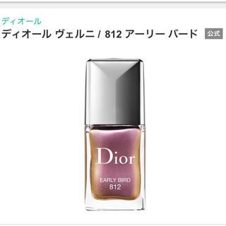 クリスチャンディオール(Christian Dior)のディオール ヴェルニ  アーリーバード 812(マニキュア)