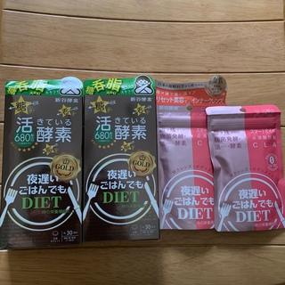 ★ 新谷酵素 夜遅いごはんでもDIET GOLD+ 、Wクレンズボディメイク(ダイエット食品)