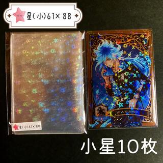 61×88mm ホログラムスリーブ 10枚 カードスリーブ メタルカード等に(カードサプライ/アクセサリ)