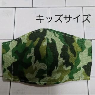 ラスト! インナーマスク Sサイズ キッズ 迷彩 グリーン(外出用品)