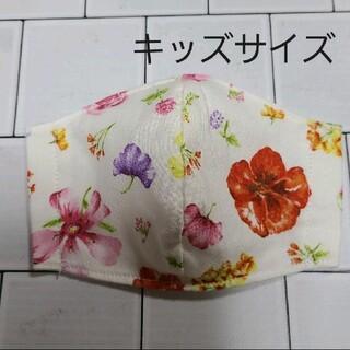 インナーマスク Sサイズ キッズ 花柄 ホワイト(外出用品)