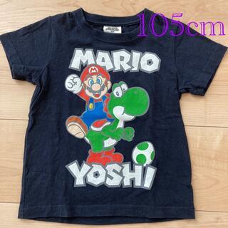 ニンテンドウ(任天堂)のスーパーマリオ Tシャツ 105cm(Tシャツ/カットソー)