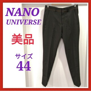 ナノユニバース(nano・universe)の★即日発送★ナノユニバース パンツ スラックス(スラックス)