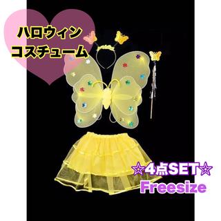 コスプレ 子ども 女の子 妖精 蝶 蝶々 コスチューム ハロウィン かわいい(衣装一式)