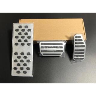スズキ - SUZUKI エスクード 等 アルミペダル 専用設計 取付簡単 3点セット