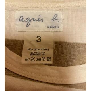 アニエスベー(agnes b.)のアニエスベー 長袖ボーダーTシャツ(Tシャツ(長袖/七分))