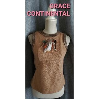 グレースコンチネンタル(GRACE CONTINENTAL)の大変美品 グレースコンチネンタル×ハリスツィード 可愛いウールブラウス (1)(シャツ/ブラウス(半袖/袖なし))