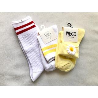 ウィゴー(WEGO)の靴下3足セット(ソックス)