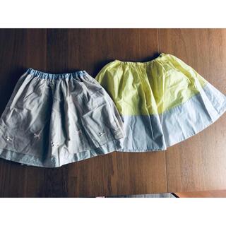 ボンポワン(Bonpoint)のボンポワン familiar  スカート(スカート)