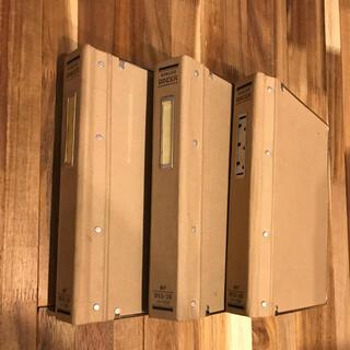 コクヨ(コクヨ)のコクヨ ファイル バインダー 布貼フチ金付 26穴200枚収容ハ-120 3冊 (ファイル/バインダー)
